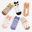 幾何拼色立體動物止滑短襪 童襪 動物襪 止滑襪 短襪