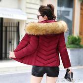 棉衣羽絨外套棉服女短款新款大毛領修身時尚韓版小棉襖冬季女裝厚 蘿莉小腳ㄚ