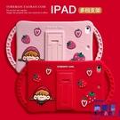 卡通iPad air4保護套mini1/2/3矽膠軟殼【英賽德3C數碼館】