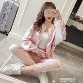 秋女休閒套裝兩件套韓版時尚韓版學生原宿風長袖運動套裝女  凱斯盾數位3C