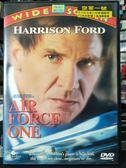 影音專賣店-P03-126-正版DVD-電影【空軍一號】-哈里遜福特 蓋瑞歐德曼 葛倫克羅絲 溫蒂克勞森