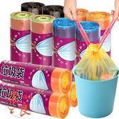 手提式垃圾袋加厚黑色家用一次性自動收口廚房塑料袋【奈良優品】