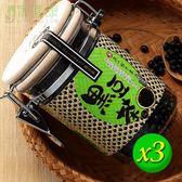 【第一稻米倉】黑豆茶(450g/罐)x3罐 _手作烘製_嚴選本土青仁黑豆