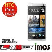 TWMSP★按讚送好禮★iMOS 宏達電 HTC One Max 3SAS 防潑水 防指紋 疏油疏水 螢幕保護貼