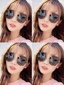 2019新款gm墨鏡女韓版潮圓臉防紫外線網紅太陽鏡街拍眼鏡ins
