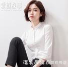 七分袖白襯衫女職業短袖2021夏季薄款新款修身氣質襯衣中袖工作服- 美眉新品