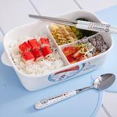 飯盒 韓式陶瓷分隔微波爐飯盒長方可愛卡通成人大號帶蓋分三格碗便當盒 雲雨尚品