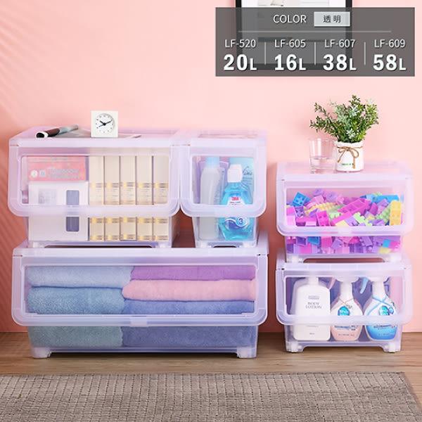【我們網路購物商城】聯府 LF-605 直取式收納箱-中 收納箱 收納 置物箱 置物櫃