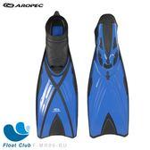 【AROPEC】套腳式塑膠潛水蛙鞋 - Potential 潛力