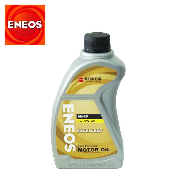【旭益汽車百貨】ENEOS 5W/40 EXCELLENT 機油