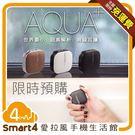 【愛拉風】限量預購中  NEXUM AQUA+ 攜帶型藍牙無線耳擴 世界最小的超高解析