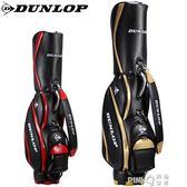 DUNLOP/登路普 男高爾夫球包 golf桿包男士標準球包桶包 專櫃CY  【PINKQ】