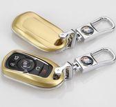 別克全款車型專用鑰匙包扣KM362『伊人雅舍』