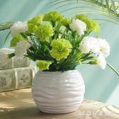 假花盆栽 小清新康乃馨仿真花套裝裝飾花擺件節日禮物擺件居家LB18789【3C環球數位館】