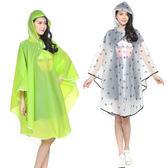 韓國成人男女戶外徒步旅游登山雨衣半透明蝙蝠式自行車雨披斗篷【小梨雜貨鋪】