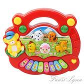 動物農場音樂琴 寶寶啟蒙早教兒童玩具 電子琴女孩益智音樂琴 HM  范思蓮恩