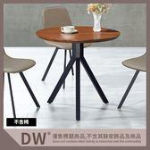 【多瓦娜】19046-228001 DT506圓桌