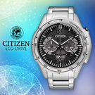 CITIZEN 星辰手錶專賣店 CA41...