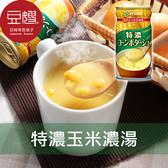 【豆嫂】日本湯品 伊藤園 玉米濃湯(185g)