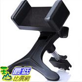 [玉山最低網] 車用 不擋冷氣 出風口 手機支架 汽車GPS導航支架(_G59)
