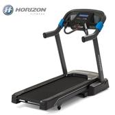 【南紡購物中心】喬山JOHNSON HORIZON 7.0AT 電動跑步機
