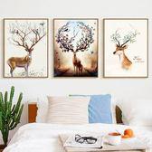 北歐風格客廳裝飾三聯畫現代簡約臥室床頭美式壁畫沙發背景墻掛畫