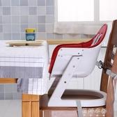 多功能兒童餐椅寶寶吃飯餐椅兒童餐桌椅嬰兒吃飯座椅YYP 蓓娜衣都