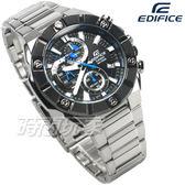 CASIO卡西歐 EDIFICE EFR-569DB-1A 粗曠大錶圈 賽車錶 三眼錶 計時碼表 男錶 EFR-569DB-1AVUDF
