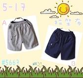 台灣現貨童裝 短褲 五分褲 小男生輕鬆口袋休閒褲,2色可選【90356】