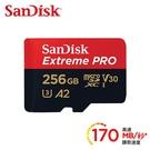 【SanDisk】ExtremePRO microSDXC UHS-I(V30)(A2) 256GB 記憶卡