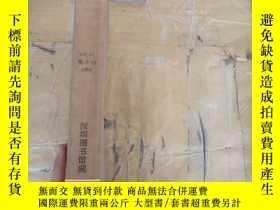 二手書博民逛書店International罕見Construction.NO1-