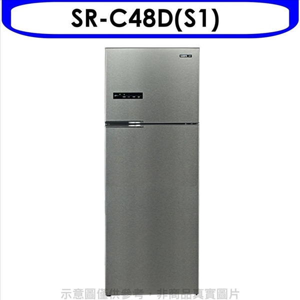 聲寶480公升雙門變頻冰箱