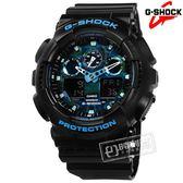 G-SHOCK CASIO / GA-100CB-1A / 卡西歐 雙顯 抗磁  計時碼錶 防水200米 運動衝浪 橡膠手錶 迷彩藍x黑 51mm