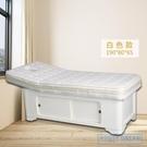 美容床 乳膠實木美容床美容院專用高檔按摩床推拿床折疊體家用