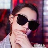 墨鏡2021新款潮男潮網紅女眼鏡時尚蹦迪大臉男士開車抖音太陽鏡 極簡雜貨