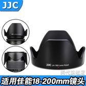 (交換禮物)佳能EW-78D配件單反70D 80D 60D 760D鏡頭18-200遮光罩 72mm