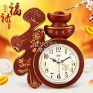 快速出貨創意靜音掛鐘中式中國風福字時鐘現代大氣豪華壁鐘石英 YJT