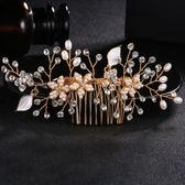 熱賣手工發梳插梳珍珠花朵合金葉子新娘發梳新娘頭飾【韓衣舍】