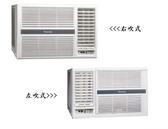 ↙贈基本安裝/免運費↙ Panasonic國際 窗型冷氣 CW-N40S2(右)/CW-N40SL2(左) *約7坪* 【南霸天電器百貨】
