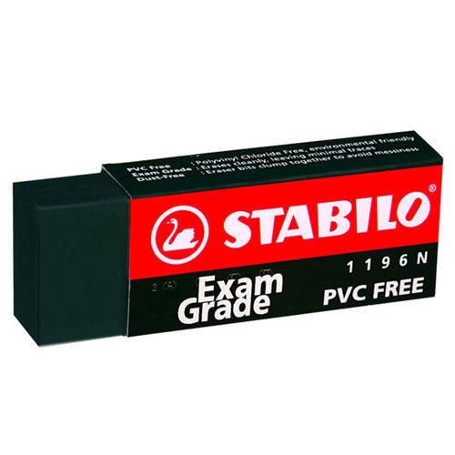 ※亮點OA文具館※ 德國天鵝 STABILO 1196N 環保橡皮擦/塑膠擦 (大)
