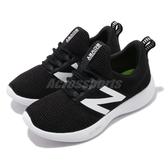New Balance 慢跑鞋 RCVRY v2 Wide 黑 白 女鞋 寬楦頭 賽後恢復鞋 運動鞋【PUMP306】 WRCVRYB2D