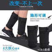 綁腳鉛塊沙袋綁腿負重裝備隱形可調節鉛塊跑步訓練綁手綁腳男女健身沙包DC1105【VIKI菈菈】