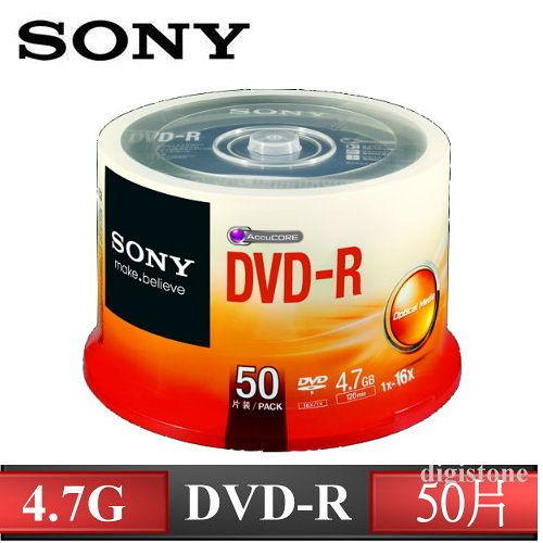 ◆下殺!!免運費◆SONY 空白光碟片 DVD-R 16X 4.7GB 光碟燒錄片X50片布丁桶= 限量販售!!