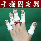 手指矯正器伸直康復器材錘狀指彎曲變形矯形骨折固定保護指套夾板 【限時88折】