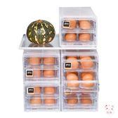 雞蛋收納盒日式透明雙層雞蛋盒抽屜式冰箱裝雞蛋防碰撞收納盒廚房儲物盒(行衣)