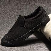 冬季男鞋加絨保暖韓版潮流休閒鞋一腳蹬懶人帆布鞋老北京布鞋棉鞋
