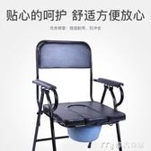 坐便椅老人椅馬桶便攜家用廁所器坐便倚座便椅移動椅孕婦醫院可折疊 麥吉良品YYS