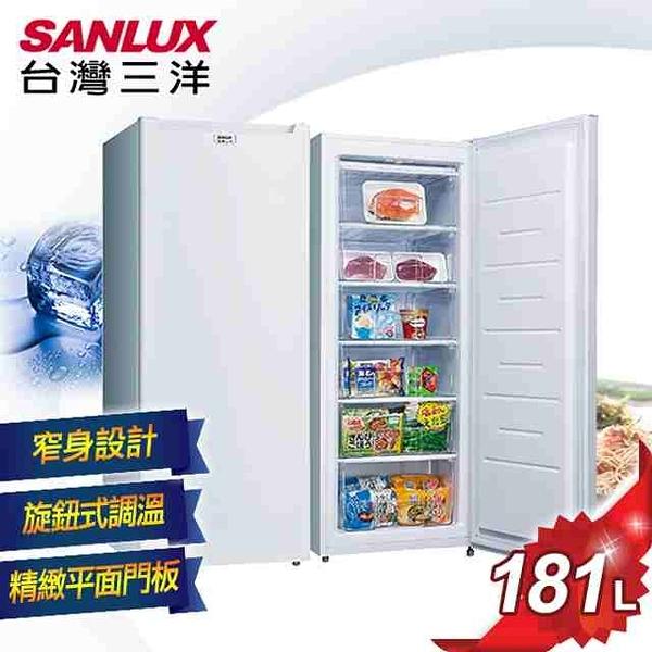 【SANLUX 台灣三洋】直立式181公升冷凍櫃(SCR-181A3)-原廠配送安裝