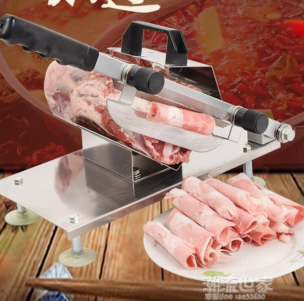 牛羊肉切片機家用切肉機手動切牛羊肉卷機凍肉自動送肉商用刨肉機igo『小淇嚴選』