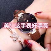 手錶chic防水網紅手錶女學生韓版簡約時尚潮流水鑽休閒大氣ulzzang 摩可美家